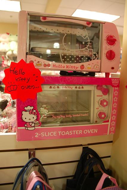 H-Mart, Korean supermarket, Burlington MA: Hello Kitty ...