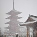 Hirosaki Pagoda.  © Glenn E Waters 1,500 visits to this photo.  Thank you.
