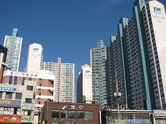 부산 산책 2006.12.30, 양정동 Busan walk