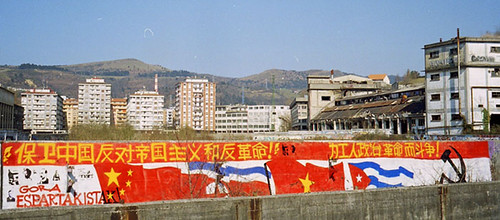 communism in north korea essay Military and economic self reliance - communism in north korea.