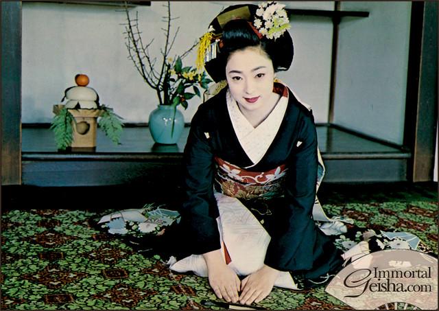 Mineko Iwasaki 1960 Maiko - Postcards form...