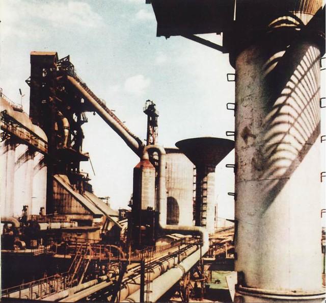 Number 7 Blast Furnace : Blast furnace number hunedoara steel factory also
