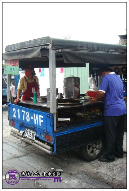 南投市美食︱小米蛋餅.排隊秒殺的在地人下午茶