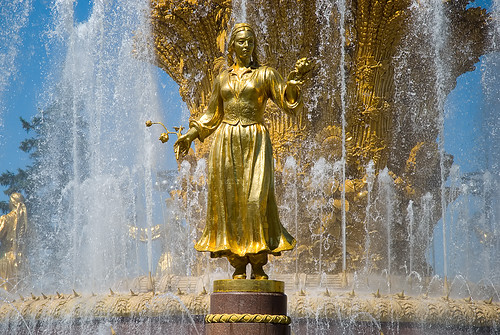 "Fountain ""Friendship of Nations"" 