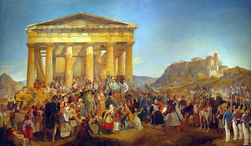 """The reception of King Othon of Greece in Athens."""