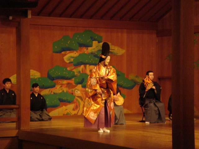 Noh Theatre Acting Demostration In Kyoto Japan Noh