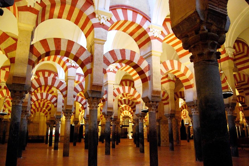 10 c rdoba mezquita interior naves de almanzor d 15615 for Interior mezquita de cordoba