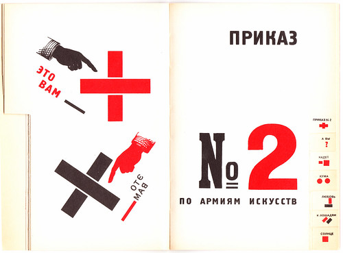 El Lissitzky - Maiakovsky - For the Voice - Dlia Golosa | by Iliazd