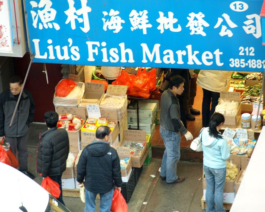 Liu 39 s fish market chinatown new york city 13 market for Best fish market nyc