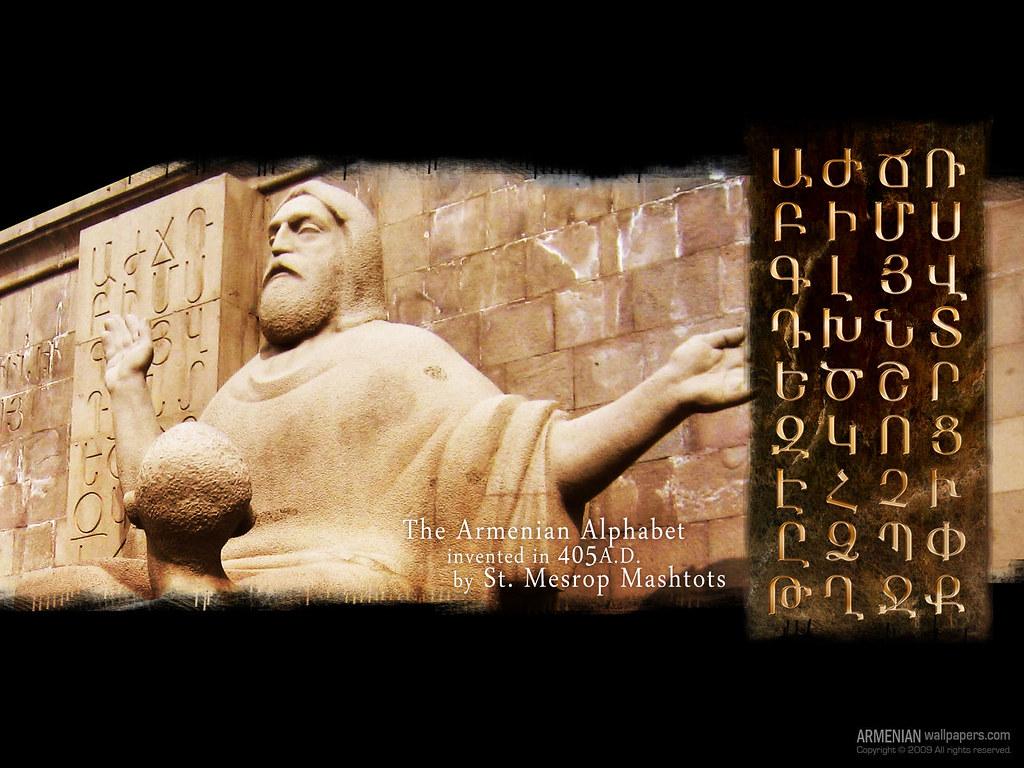 Monogram Alphabet Mug K  Dunelm
