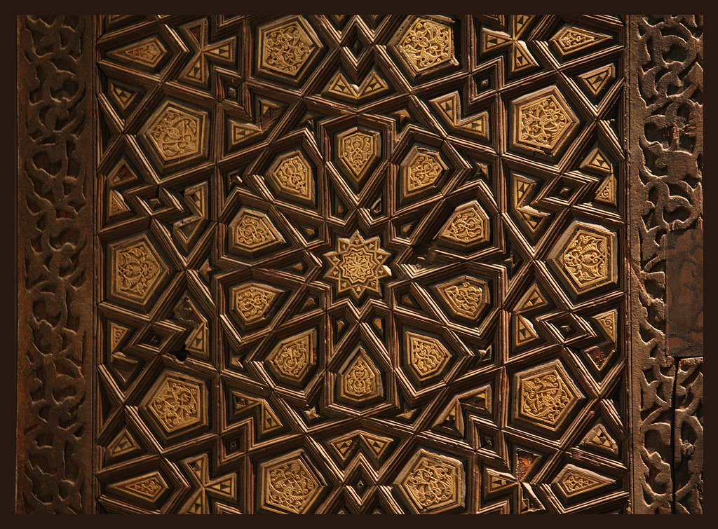 Islamic Geometry The Mamluk Style Developed In Egypt And
