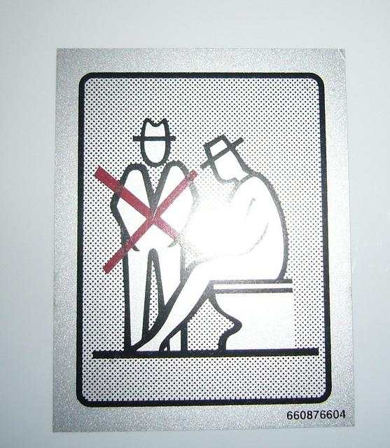 ... Inside the Megabus bathroom   by nic221