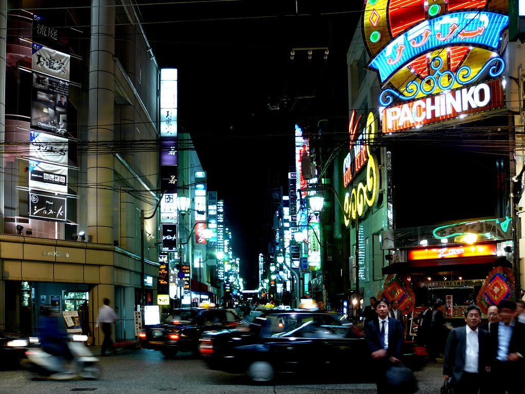 Hiroşima Gece Hayatı