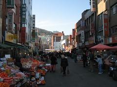 부산 산책 2006.12.30, 공동어시장 Busan walk