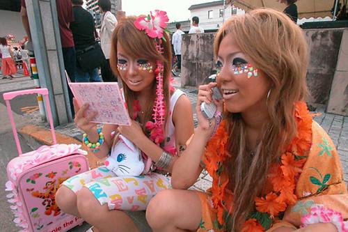 japan skoler jenter bryllupsreise xx