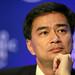 Abhisit Vejjajiva - World Economic Forum Annual Meeting Davos 2009