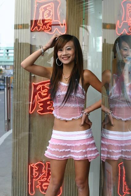 Cambodian bar girls 2 xhamstercom xvideoscom - 2 4