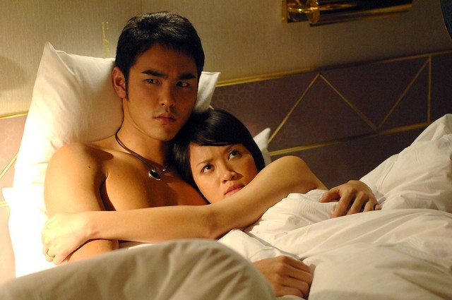 Image Result For Taiwanese Movie