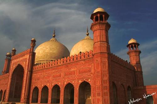 Badshahi Mosque Perspective Lahore Pakistan Badshahi