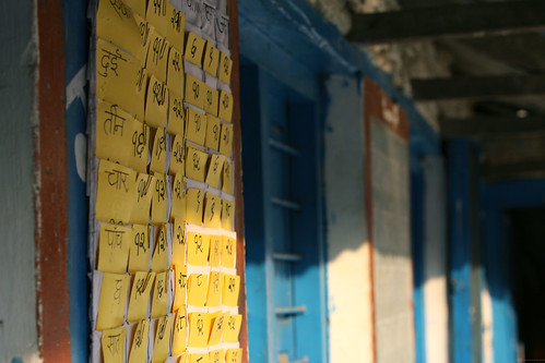 Attendance slips for Shreeshitalacom Lower Secondary School | by World Bank Photo Collection