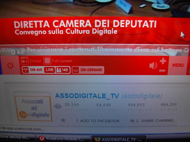Diretta video mogulus camera dei deputati roma convegn for Diretta camera deputati
