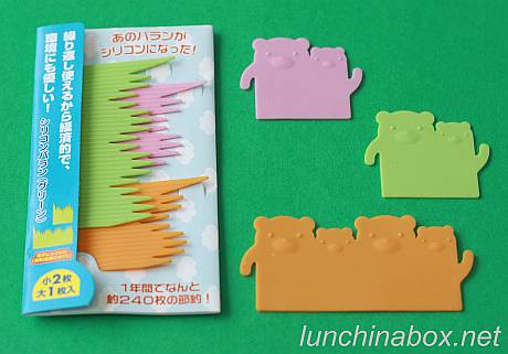 Silicone dividers for bento lunches | by Biggie*