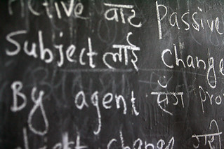 Close up of lessons on the chalkboard | by World Bank Photo Collection