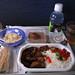 Air Canada Dinner
