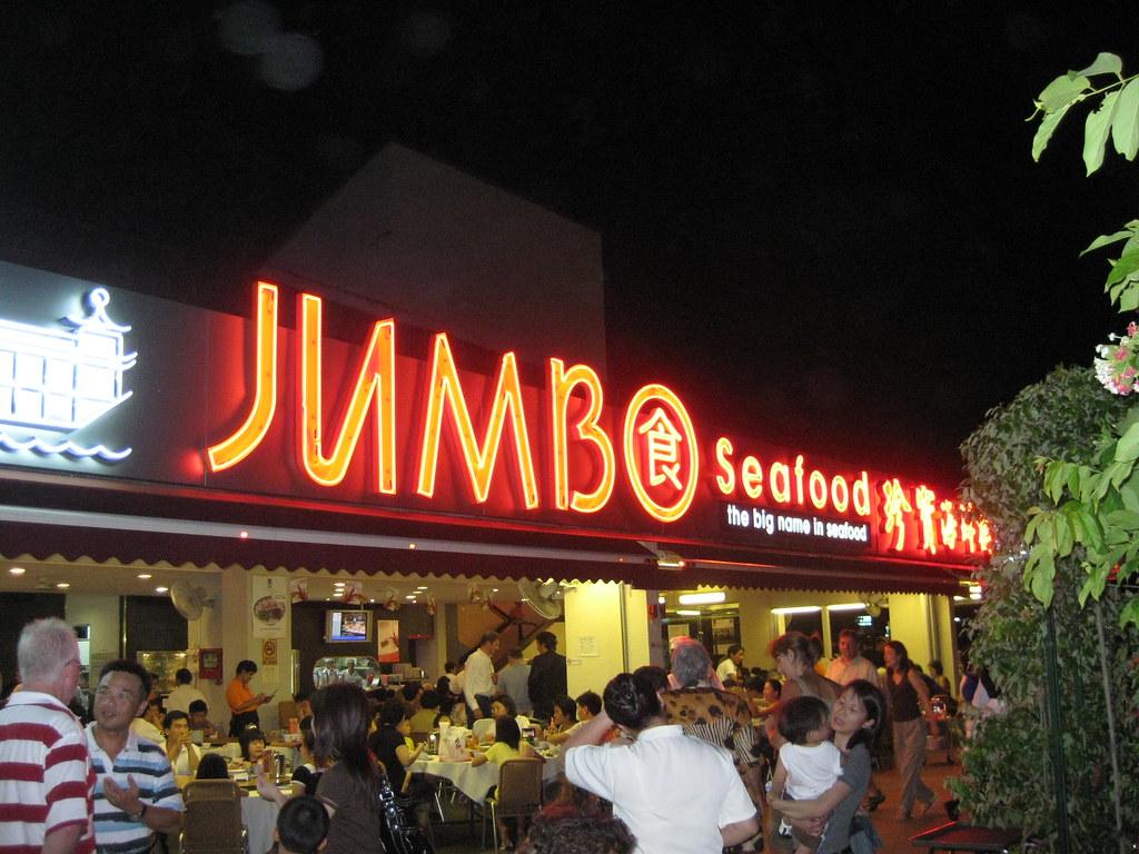 East Coast Seafood Centre Restaurant