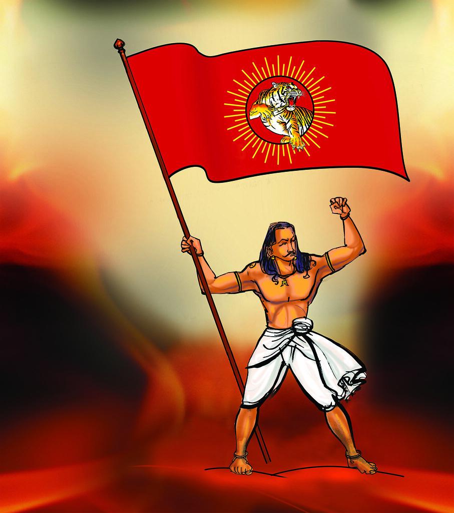 how to join nam thamizhar katchi