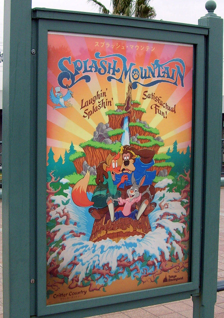 Splash Mountain Poster | Philip Kippel | Flickr