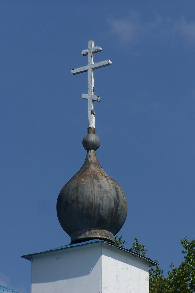 The gilded onion domes atop the Alexander Nevski church in ...   Onion Dome Church Saskatchewan
