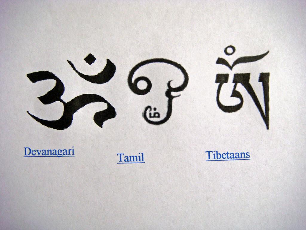 Tamil om Symbol Wallpaper Ohm Symbool / Aum Symbol