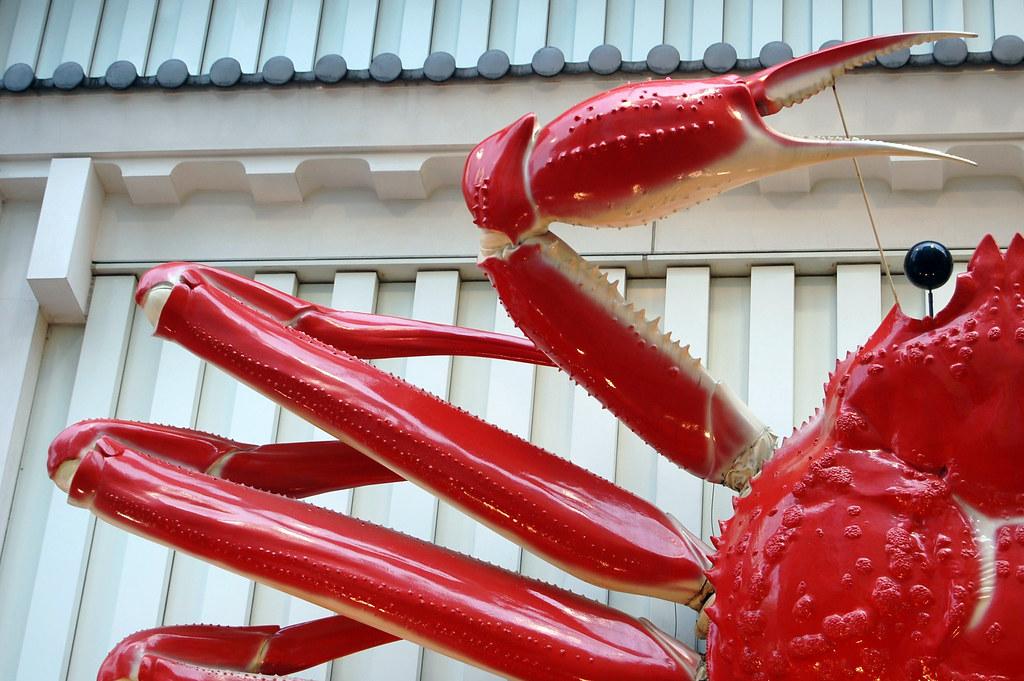Giant Crab Restaurant Myrtle Beach