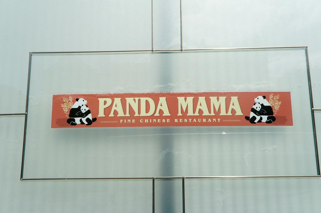 Panda Mama Chinese Restaurant