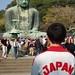 Ken in Japan