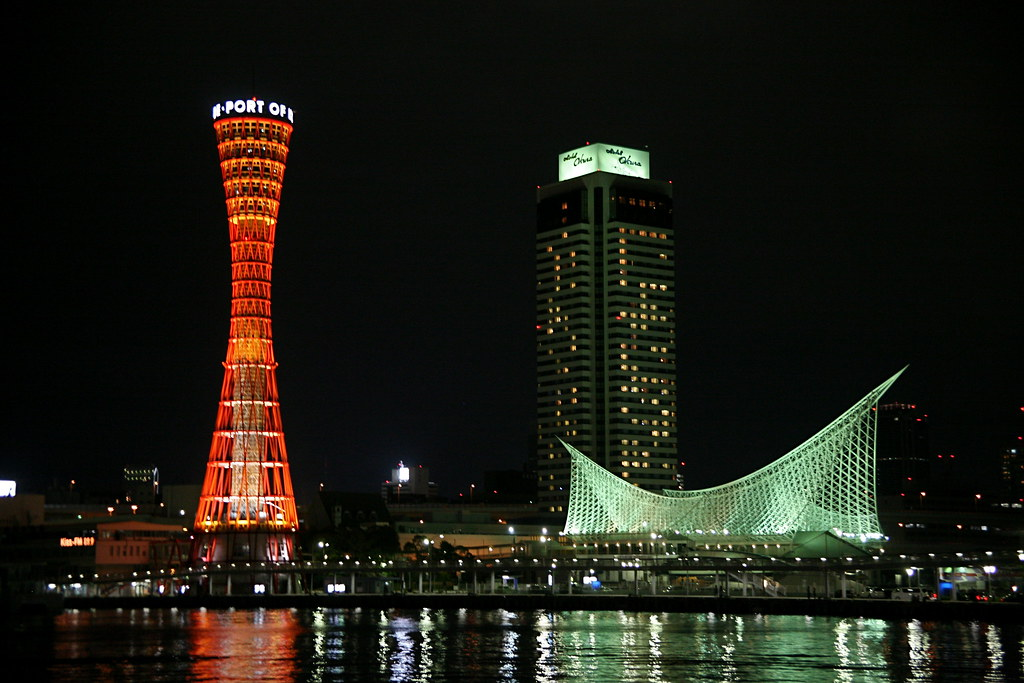 Kobe  Two of the main landmarks of Kobe: Kobe Port Tower ...