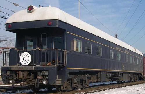 Private Rail Car Exterior Car Business Car Or Chicago Flickr