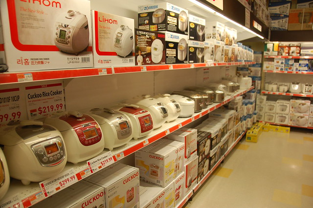 Mart, Korean supermarket, Burlington MA: Wall of rice co… | Flickr ...