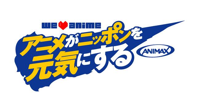 anime logo by we - photo #15