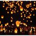 Pingxi sky lanterns 2009 平溪十分天燈