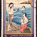 Magyar Posta - Fisherwomen of Awabi