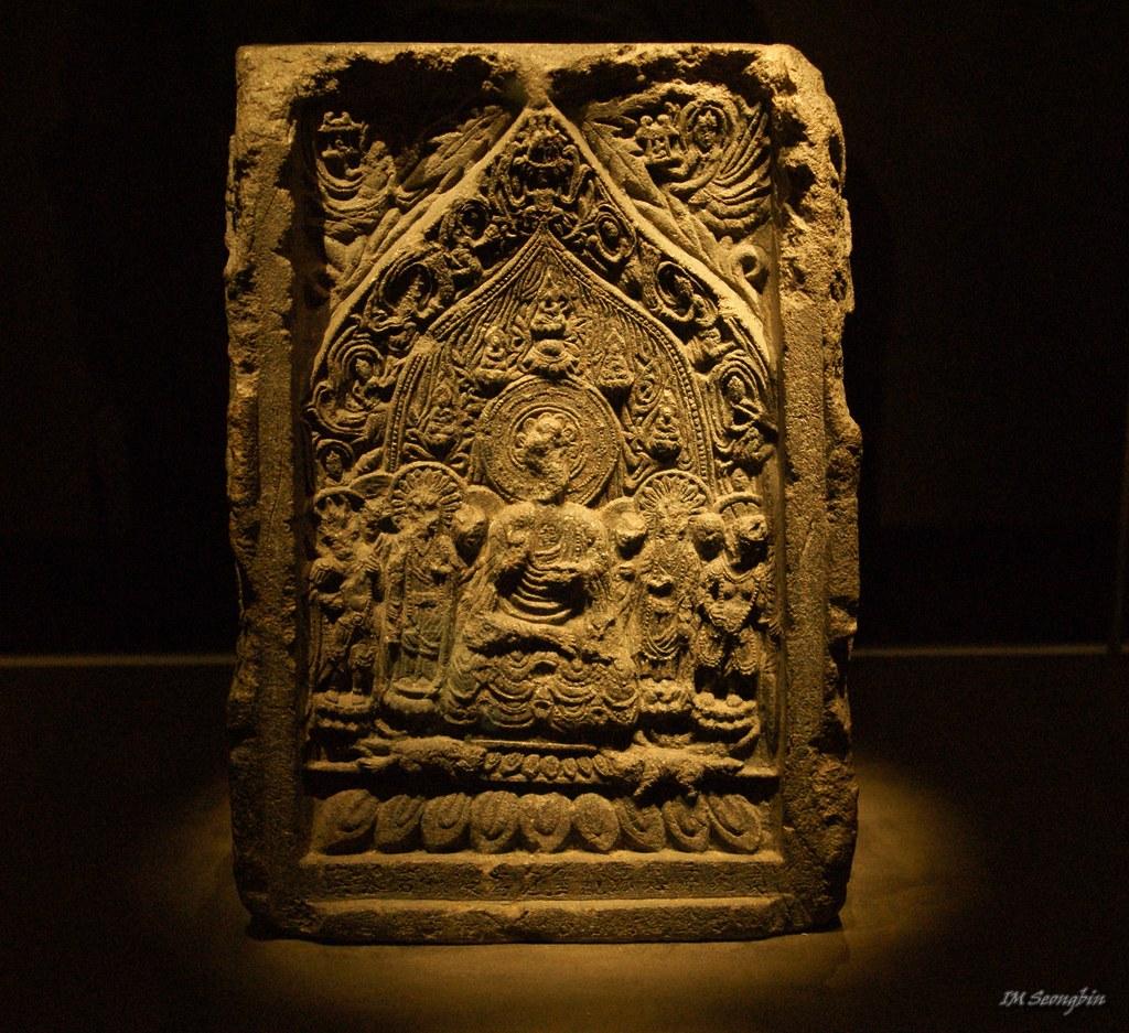Amitabha Buddha Stele (계유가 새겨진 아미타불)