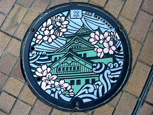 Osaka city,Osaka pref manhole cover(大阪府大阪市のマンホール) | by MRSY