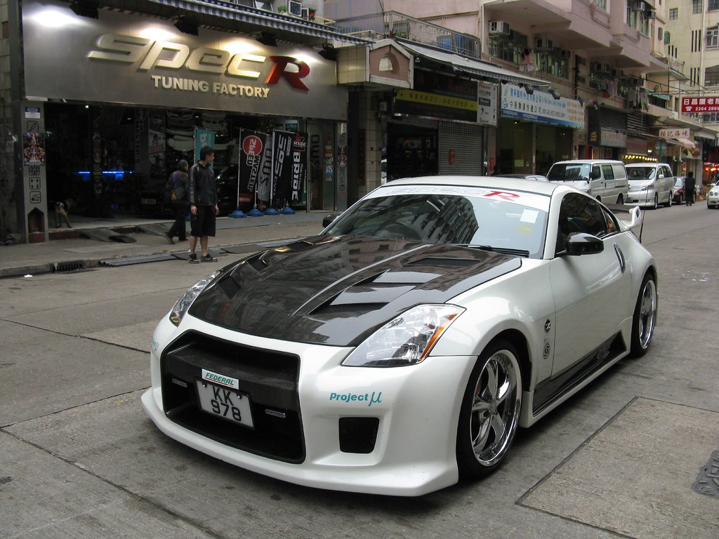 Nice Car Nissan 350z Modified Speechless I Love It At