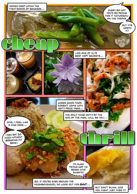 Good Thai Food Upper East Side