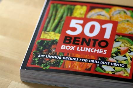501 bento box lunches the copy has arrived i 39 ve contribut flickr. Black Bedroom Furniture Sets. Home Design Ideas