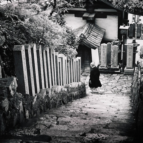 Black & White Japan | by ►CubaGallery