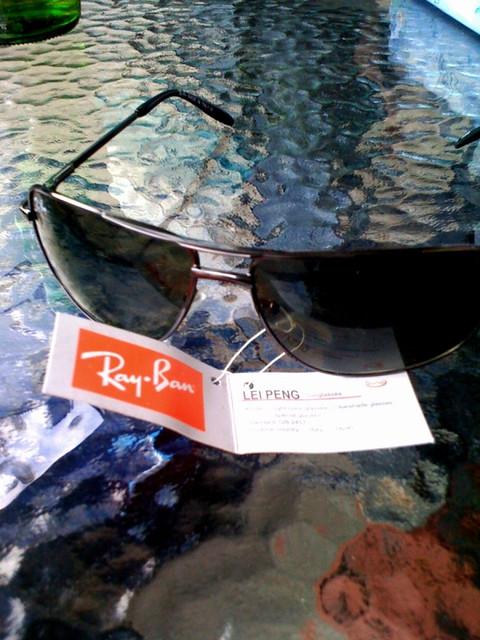ray ban qb2457 price