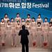 LG전자, '제7회 휘센 합창 페스티벌' 개최